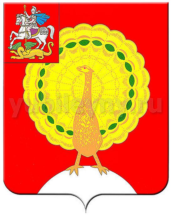 герб серпухов картинки связи